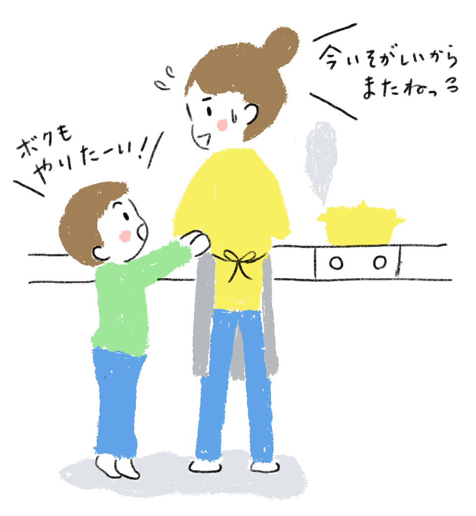キッチンでの親子のイラスト
